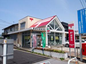 君津中野郵便局